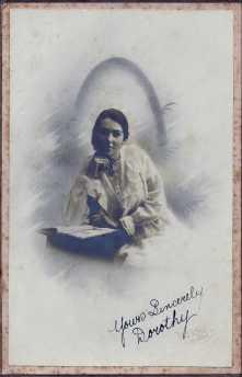 Waddell Dorothy Dorrie portrait